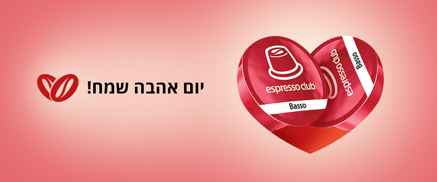 https://www.espressoclub.co.il/app/img/Banners_New/Web/Yom_Ahava_Banner.jpg